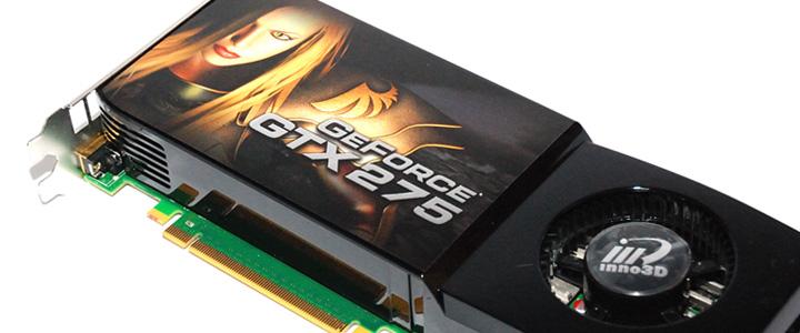 Inno3D Geforce GTX275 อีกหนึ่งความคุ้มค่าจาก Inno3D