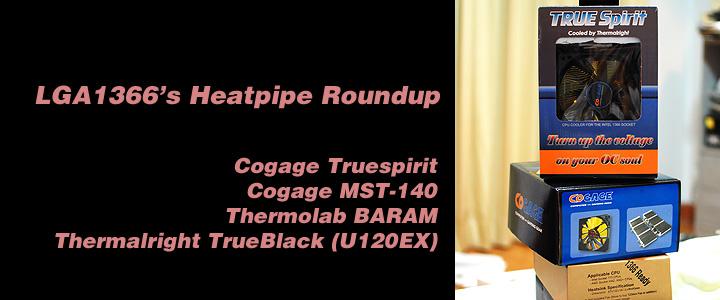 default thumb LGA1366's Heatpipe Roundup