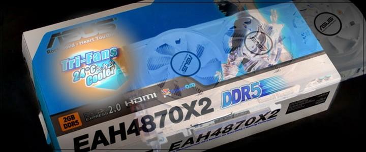 ASUS EAH4870×2 Tri-Fans Cooler