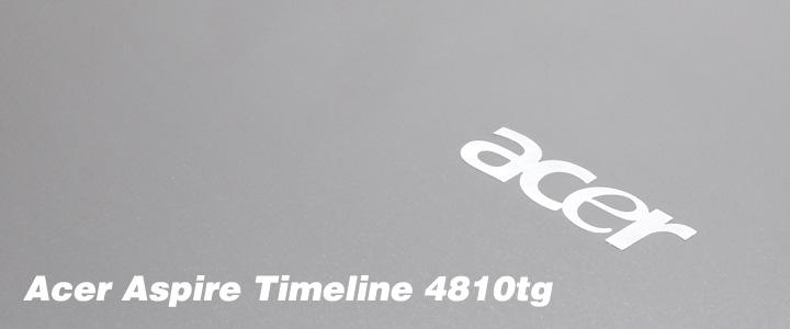 default thumb Review : Acer Aspire Timeline 4810TG