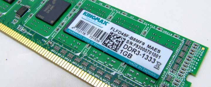 default thumb Kingmax DDR3 1G/1333