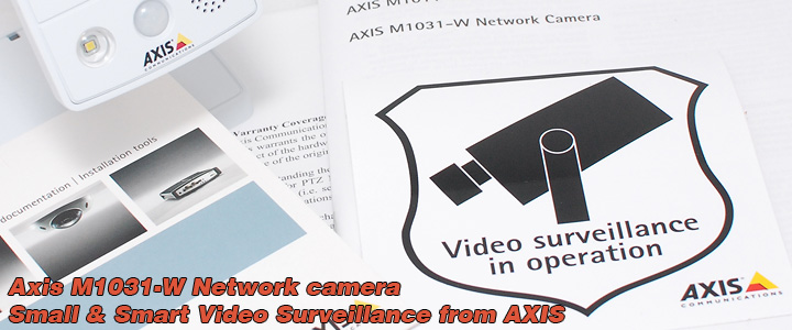 default thumb Review : AXIS M1031-W CCTV IP Camera