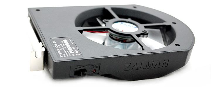 ZALMAN SYSTEM COOLER ZM-SC100