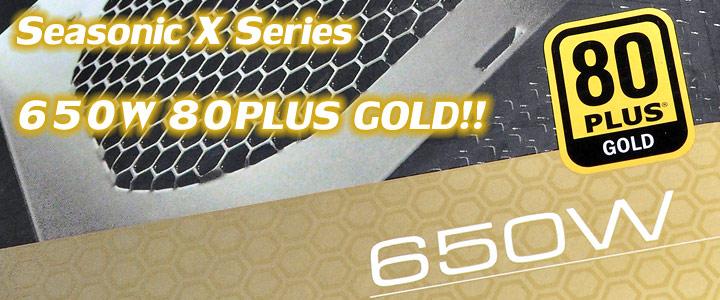 default thumb Seasonic X-650 650W 80 PLUS GOLD : Preview