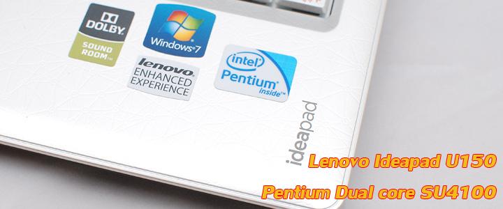 default thumb Review : Lenovo Ideapad U150