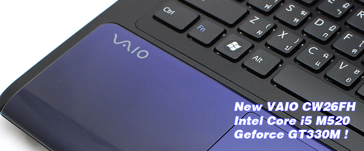 default thumb Review : Sony VAIO CW26FH ขุมพลัง Intel Core i5