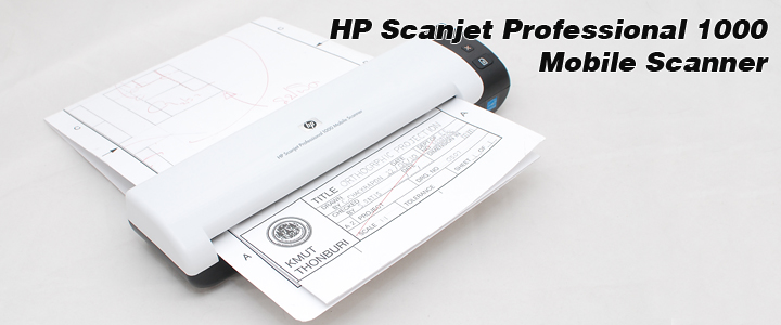 default thumb Review : HP Scanjet Professional 1000