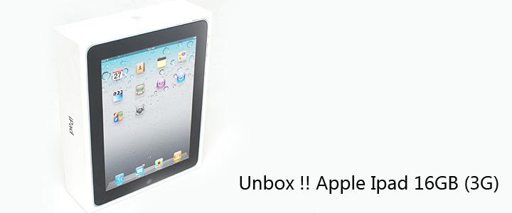 default thumb Review : Apple Ipad 16Gb (3G)