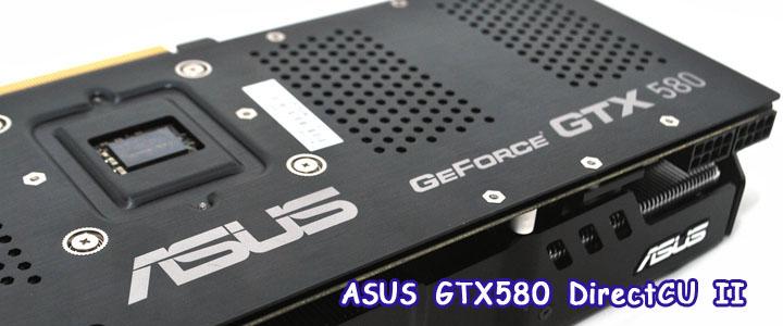 ASUS GTX580 DirectCU II