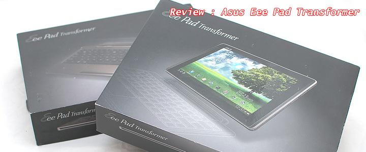 default thumb Review : Asus Eee Pad Transformer TF101