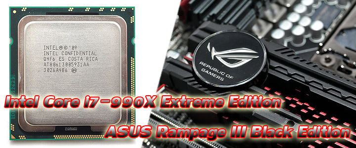 หน้าที่ 1 - Intel Core i7-990X Extreme Edition & ASUS