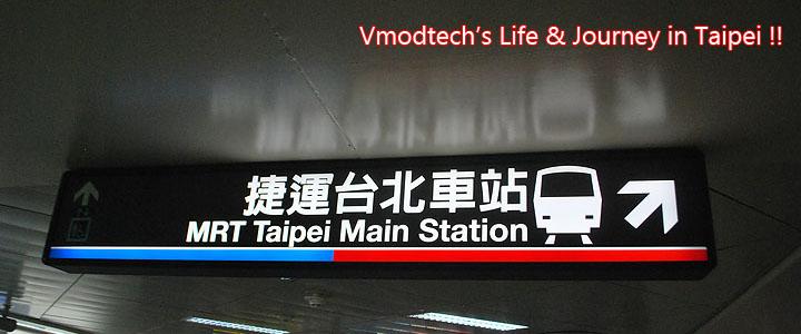 Teaser : Computex Taipei 2011 Tour !!
