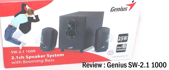 Review : Genius SW-2.1 1000