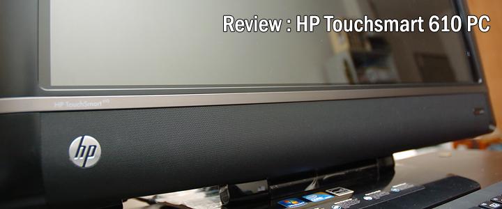 default thumb Review : HP Touchsmart 610 desktop PC