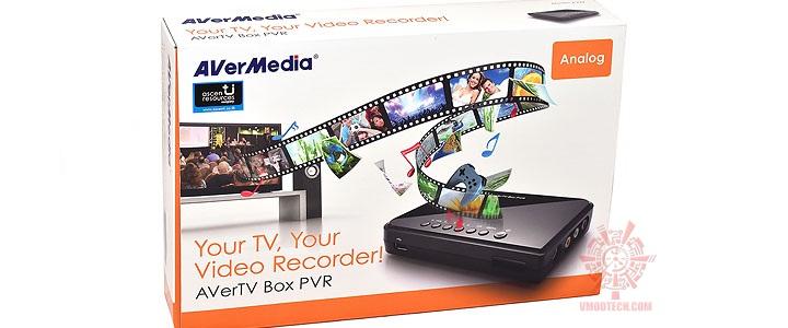 default thumb AVerMedia AverTV Box PVR อีกทางเลือกที่ทำให้คุณไม่พลาดรายการโปรดอีกแล้ว