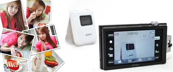 Review : Sony Cybershot T900 & GPS-CS3KA
