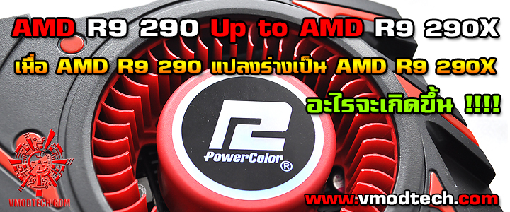 amd-r9-290-up-to-amd-r9-290x
