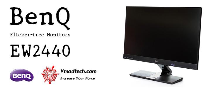 default thumb BenQ Flicker-free Monitors EW2440 Review