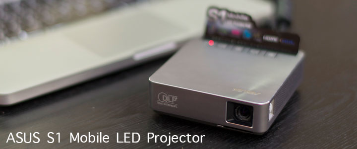 asus-s1-mobile-led-projector-review