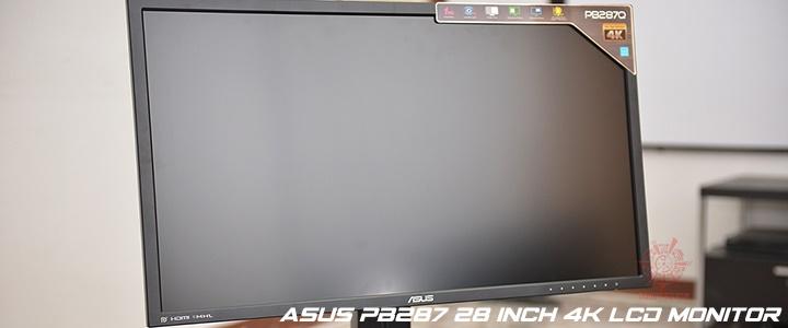 default thumb ASUS PB287 28 inch 4K LCD Monitor Review