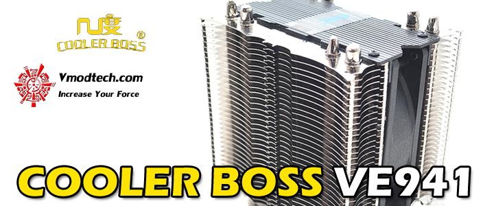 COOLER BOSS VE941