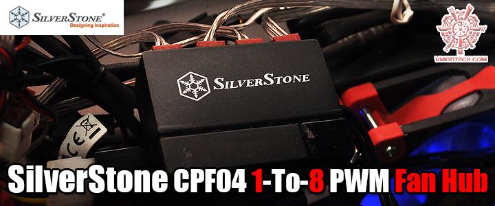 default thumb SilverStone CPF04 1-To-8 PWM Fan Hub