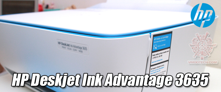 default thumb HP Deskjet Ink Advantage 3635