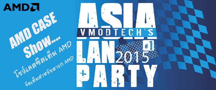 default thumb Vmodtech's ASIA LAN Party 2015 : AMD Case
