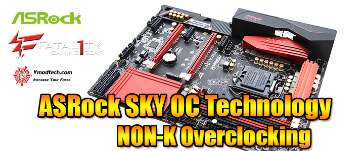 asrock-sky-oc-technology-non-k-overclocking