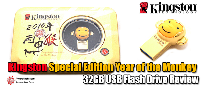 Kingston Special Edition Year of the Monkey 32GB USB Flash Drive Review