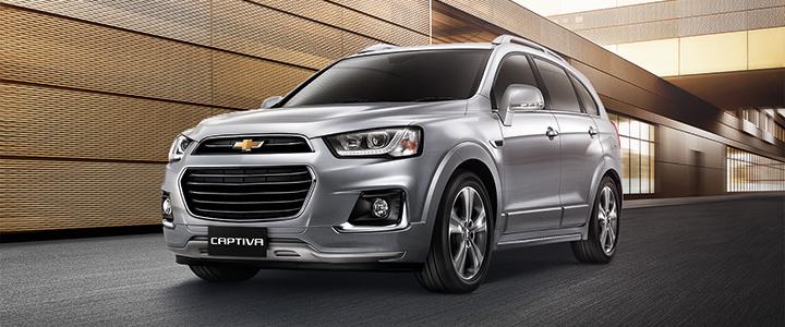ภาพบรรยากาศงานทดสอบ Chevrolet Captiva 2016 รอบสื่อมวลชน