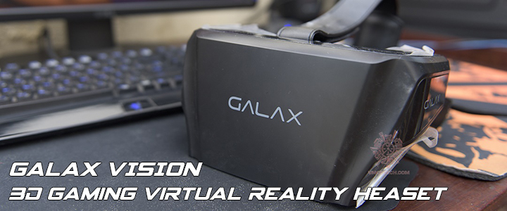 GALAX VISION 3D Gaming Virtual Reality Heaset
