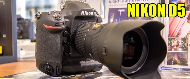 default thumb Nikon D5 High ISO Review