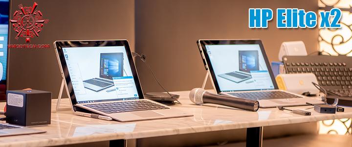 default thumb ภาพบรรยากาศงานเปิดตัว HP Elite x2 1012 G1 ตัววางจำหน่ายจริงในประเทศไทย