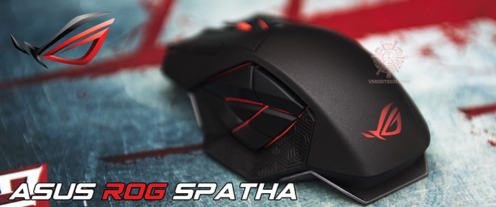 ASUS ROG SPATHA Gaming Mouse Review