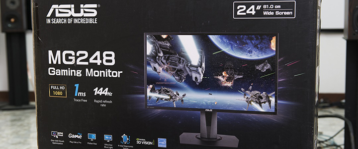 default thumb ASUS MG248Q Gaming Monitor -24
