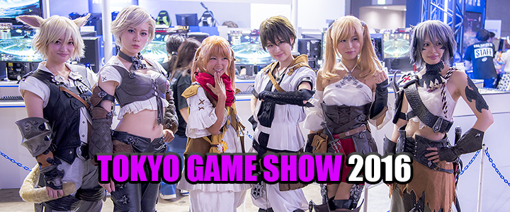 Show Girl of TOKYO GAME SHOW 2016