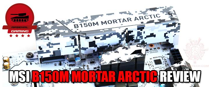 default thumb MSI B150M MORTAR ARCTIC REVIEW
