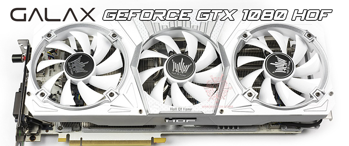 GALAX GeForce GTX 1080 HOF Limited Edition
