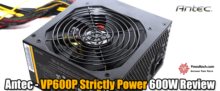 default thumb Antec - VP600P Strictly Power 600W Review