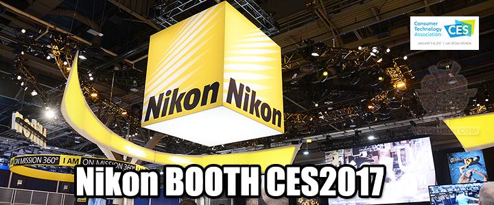 Nikon BOOTH CES2017
