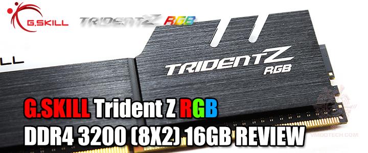 G.SKILL Trident Z RGB DDR4 3200 (8X2) 16GB REVIEW
