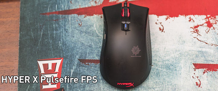 HYPER X Pulsefire FPS Gaming Mouse Review