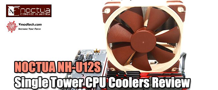 default thumb NOCTUA NH-U12S Single Tower CPU Coolers Review