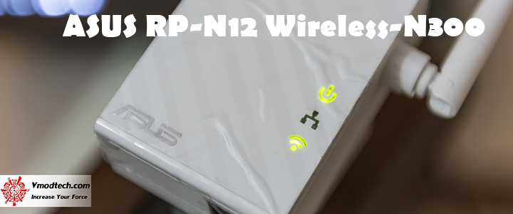 default thumb ASUS RP-N12 Wireless-N300 Repeater Access Point Review