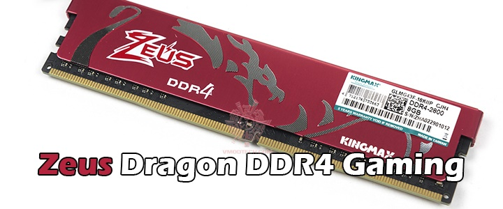 default thumb Kingmax Zeus Dragon DDR4 Gaming DDR4 2800 MHz 8GB x 2 Review
