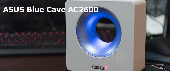 ASUS Blue Cave AC2600 Dual Band WIFI Router Review