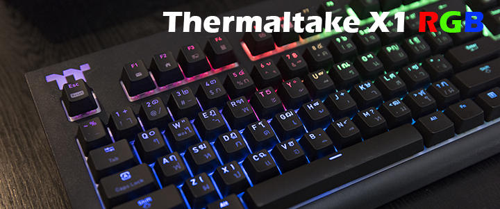 Thermaltake X1 RGB Cherry MX Blue Keyboard Review
