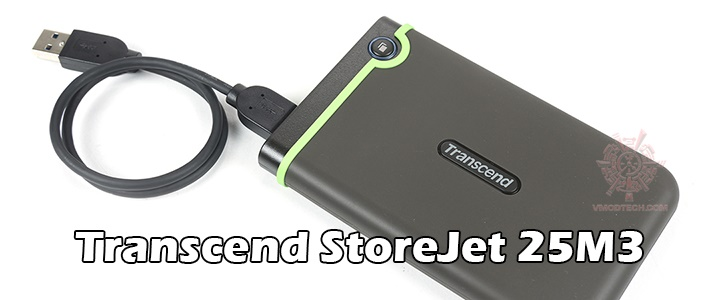 Transcend StoreJet 25M3 Portable Hard Drive 1.0 TB Review
