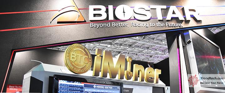 Visit Biostar Booth@Computex 2018